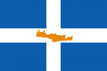Flag of crete ii by captainvoda d5a7ipz